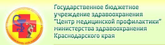 ГБУЗ ЦМП